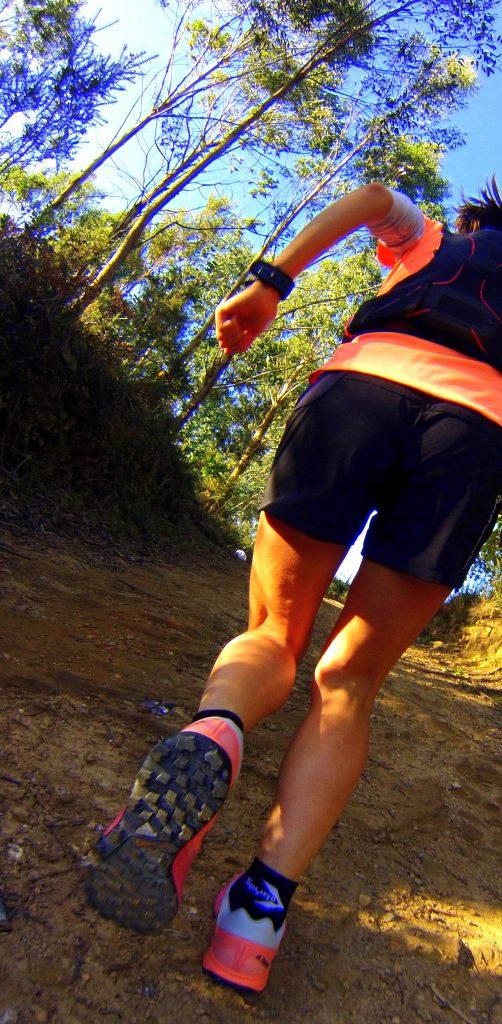 Adidas Terrex Trailmaker - Forum Sport